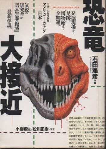 石田雅彦の著作:Author   醍醐味エンタープライズ